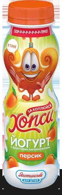 Питні йогурти